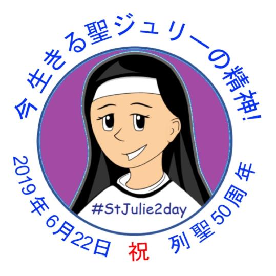 juie.sticker.japanese